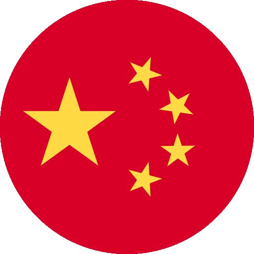 oficina china