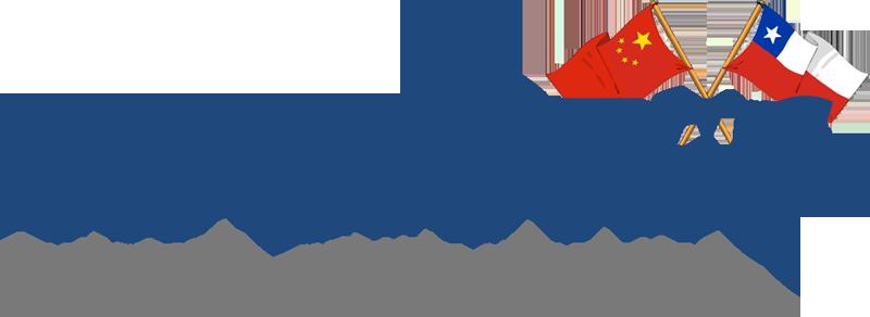 Logistec
